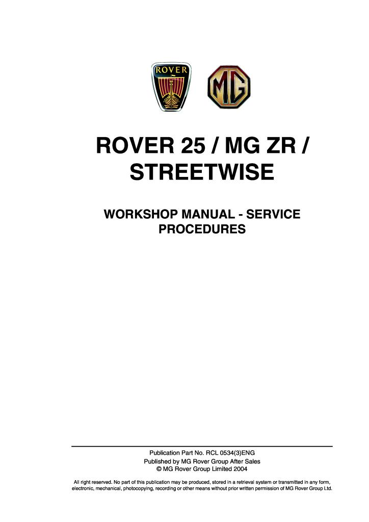 wiring diagram for rover 25 radio wiring diagram for rover 25 dat wiring diagrams  wiring diagram for rover 25 dat